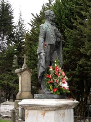 Cementerio Central, Santander, Bogotá, Colombia