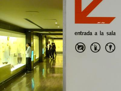 Museo de Oro, Bogotá, Colombia