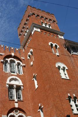 CIAE architecture, Buenos Aires, Recoleta, Subusina Montevideo