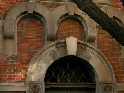 CIAE architecture, Buenos Aires, Palermo, Calle Gorostiaga