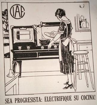 CIAE advertisement