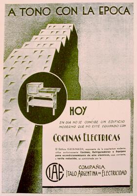 CIAE advertisement, Kavanagh