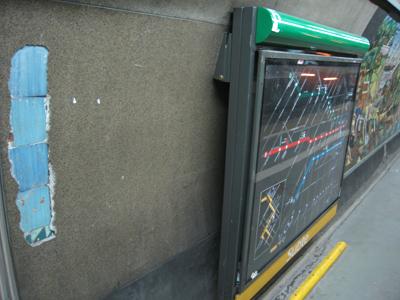 Buenos Aires, subte, subway, tiles, azulejos, Línea D, Estación Facultad de Medicina