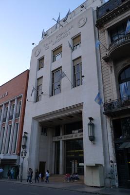 Argentina, Tucumán, San Miguel de Tucumán, Caja Popular de Ahorros, Art Deco