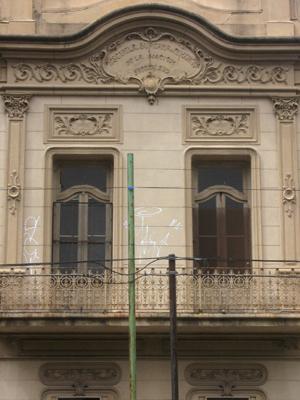 Buenos Aires, Barracas, Escuela Superior de la Nación