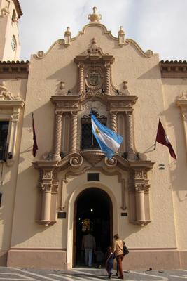 Argentina, Córdoba, Colegio Nacional de Monserrat