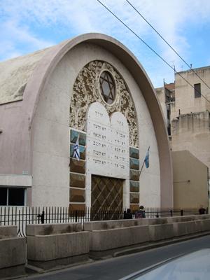Argentina, Córdoba, Beit Ha Knéset