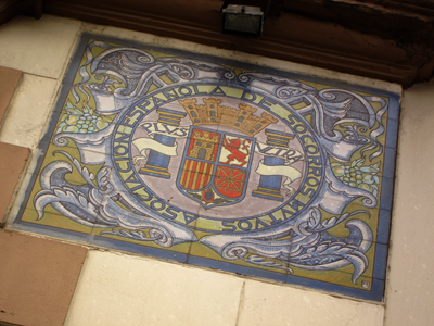 Argentina, Córdoba, Asociación Española de Socorros Mutuos, azulejos