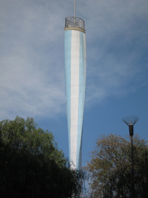 Argentina, Córdoba, Faro del Bicentenario, Parque Sarmiento