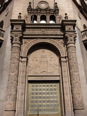 Argentina, Córdoba, Caja de Jubilaciones