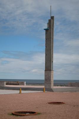 Uruguay, Montevideo, Rambla República Argentina