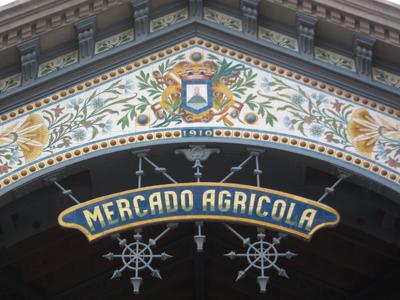 Uruguay, Montevideo, La Aguada, Mercado Agrícola
