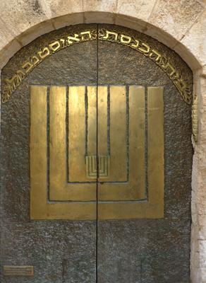 Jerusalem, Israel, Jewish Quarter, Sephardic synagogue
