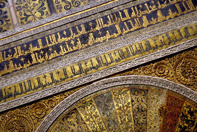 Spain, Andalucía, Córdoba, mezquita, guidebook research, Rick Steves, 2015