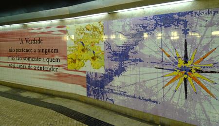 Portugal, Lisboa, Metro, subway, linha vermelho, tiles, azulejos, Olivais