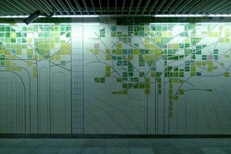 Portugal, Lisboa, Metro, subway, linha azul, tiles, azulejos, São Sebastião, Maria Keil