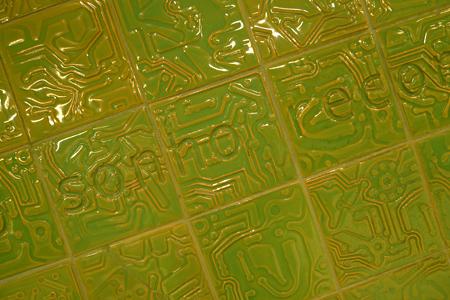 Portugal, Lisboa, Metro, subway, linha amarela, tiles, azulejos, Lumiar