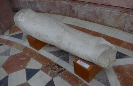 España, Sevilla, Museo Arqueólogo, forearm
