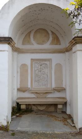España, Spain, Andalucía, Sevilla, San Juan de Aznalfarache, Sagrado Corazón, monumento, Via Crucis
