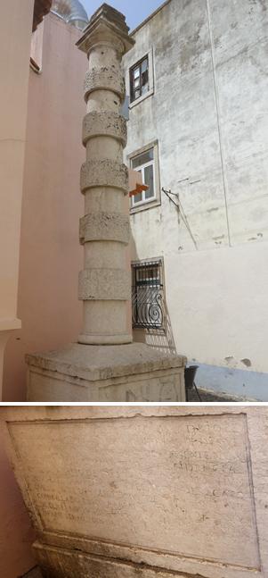 Portugal, Lisboa, Lisbon, Belém, Távora, column, coluna